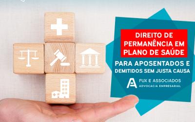 Direito de permanência em plano de saúde para aposentados e demitidos sem justa causa